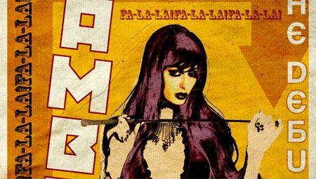 Repo! The Genetic Opera Posters: Paris Hilton in Lingerie!