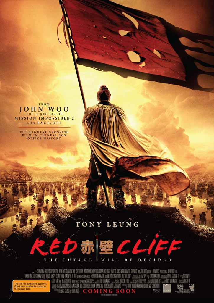 Red Cliff poster - click to enlarge