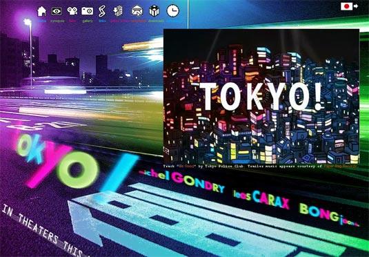 Tokyo movie