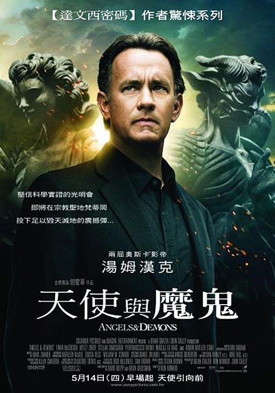 Angels & Demons poster | Tom Hanks