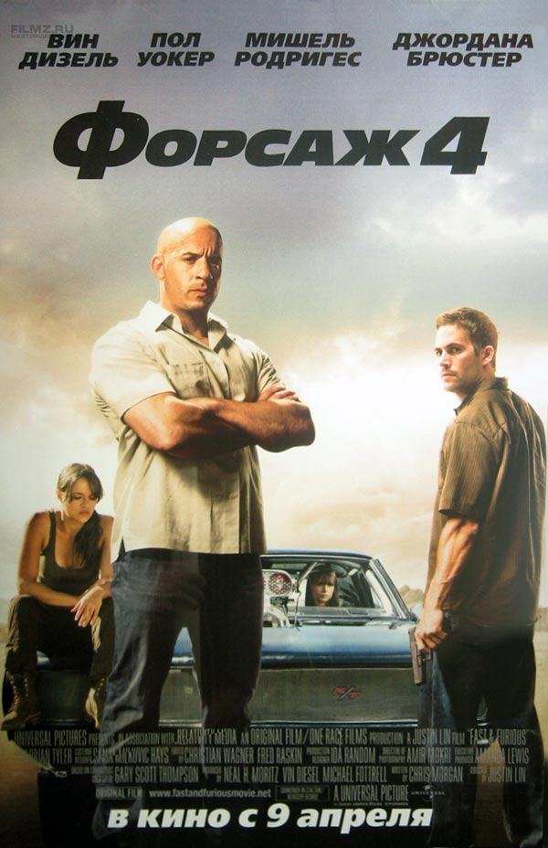 new fast five poster. New Fast amp; Furious