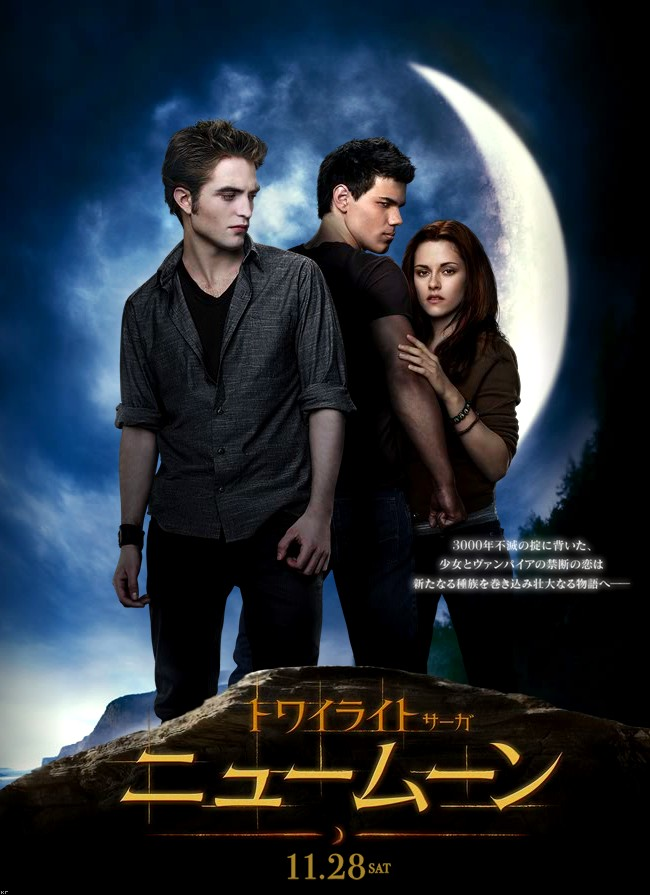 "Japanese ""New Moon"" poster"