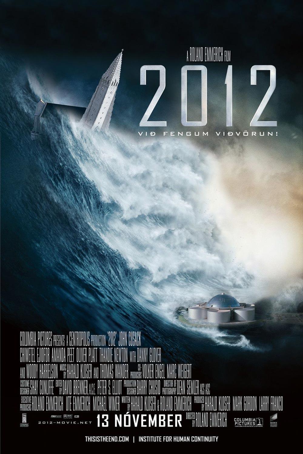 Kino 2012