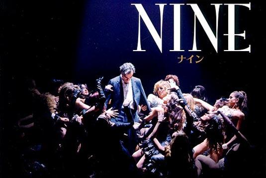 Fantastic Hi-Res NINE Photos