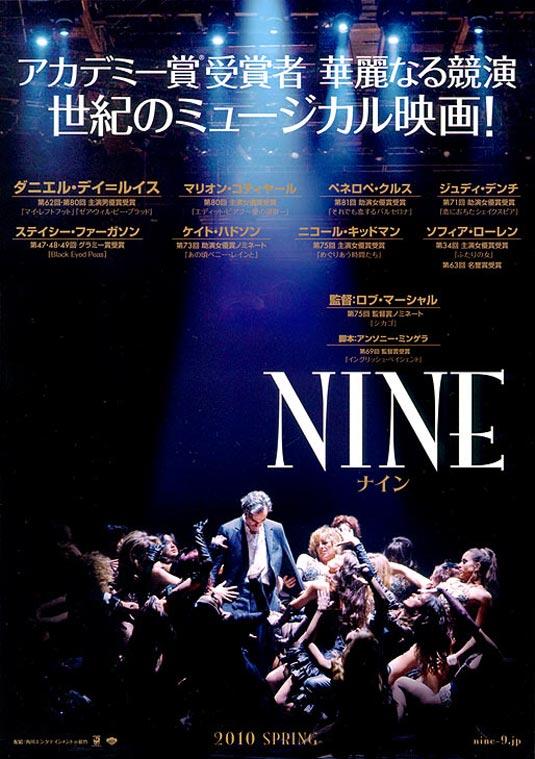 """Nine"" Poster"
