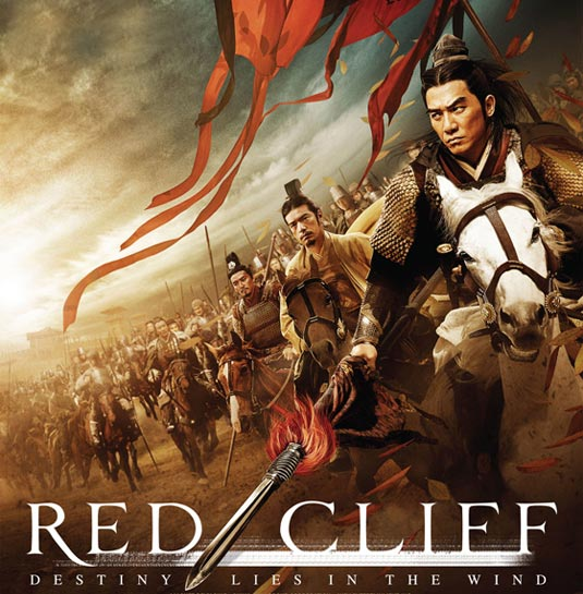 red cliff official us movie trailer filmofilia