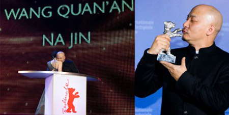 Wang Quan'an with the Silver Bear