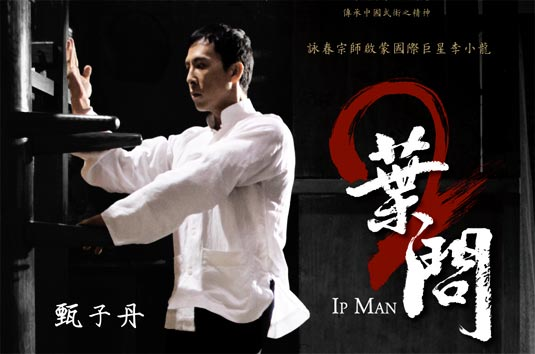 Ip Man 2: Legend of the Grandmaster Wallpaper