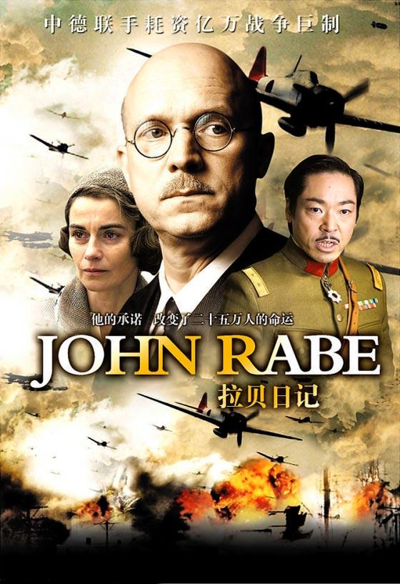 John Rabe (Film)