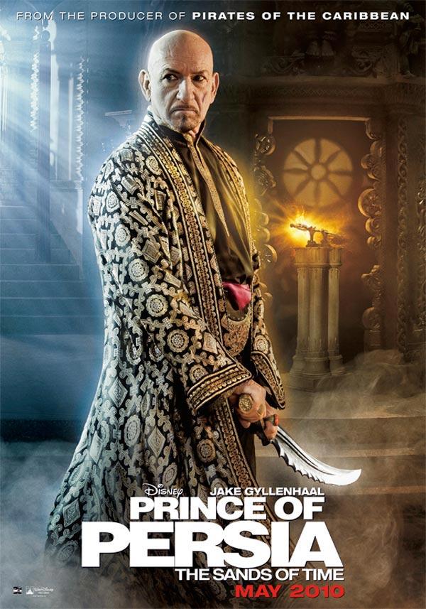 Four New Prince of Persia Posters - FilmoFilia