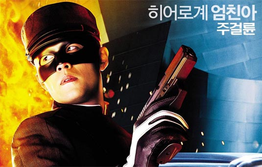 Kato (Jay Chou), The Green Hornet