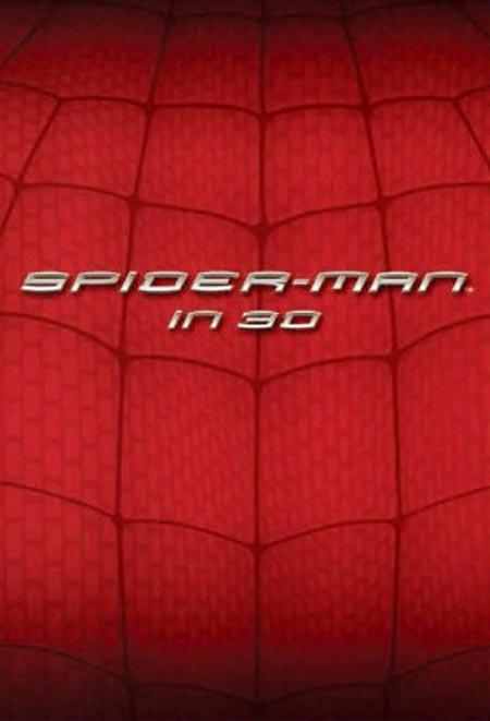 Spiderman 4 Teaser Poster