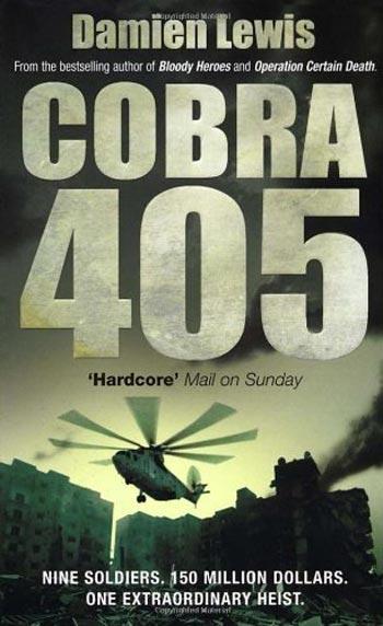 Cobra 405 (Cobra Gold)