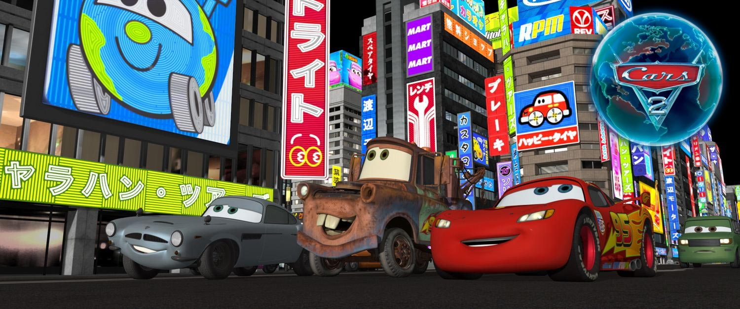 Performance Data for Cars 2 Movie Characters - FilmoFilia