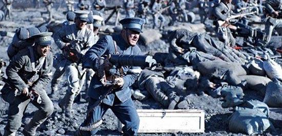 1911 Movie Image