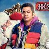 Harold and Kumar 3
