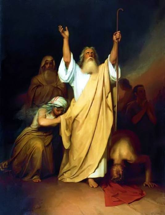 Prayer of Moses Before Crossing Red Sea
