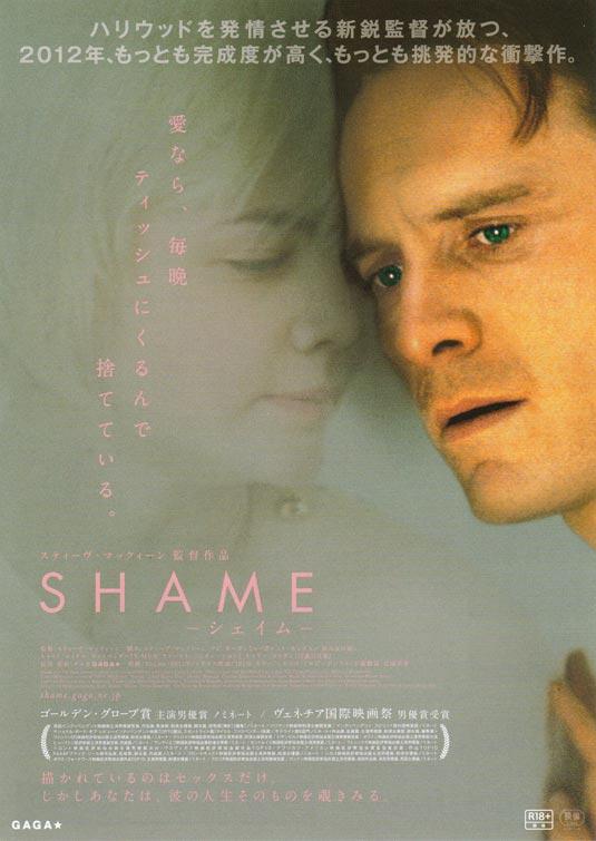 shame poster.jpg
