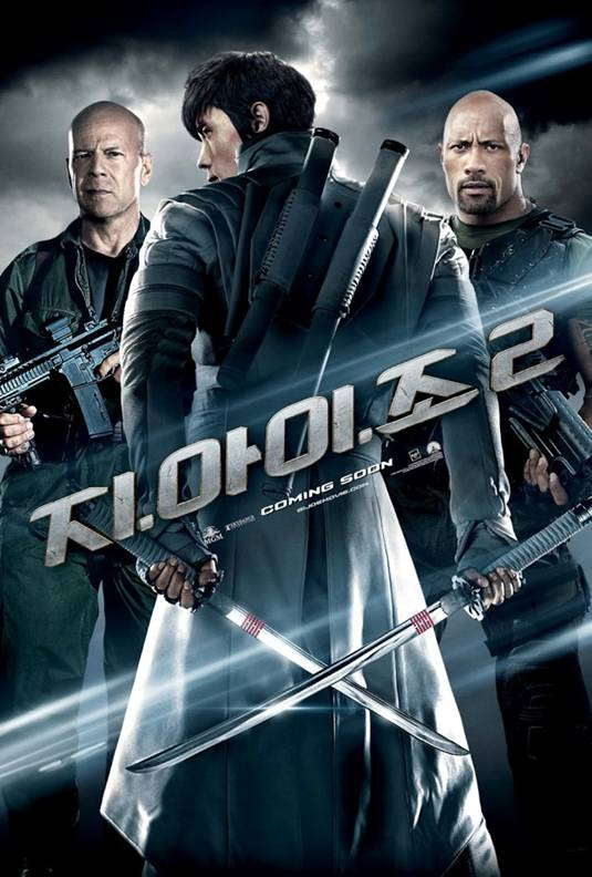 Korean G.I. Joe Poster