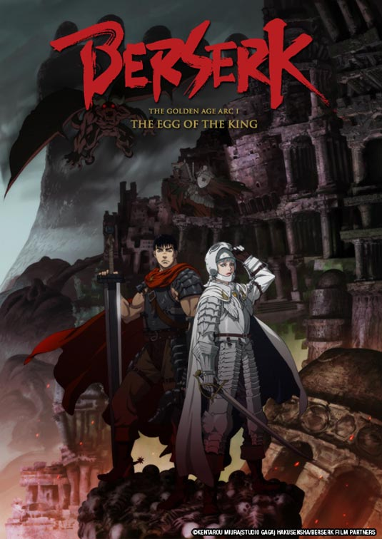 Berserk Golden Age Arc Poster