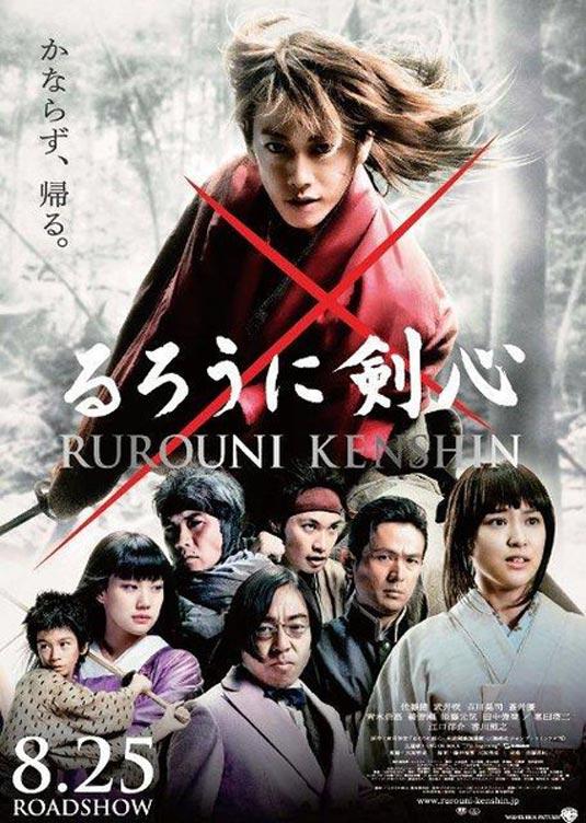 Rurouni Kenshin Live-Action Movie Poster