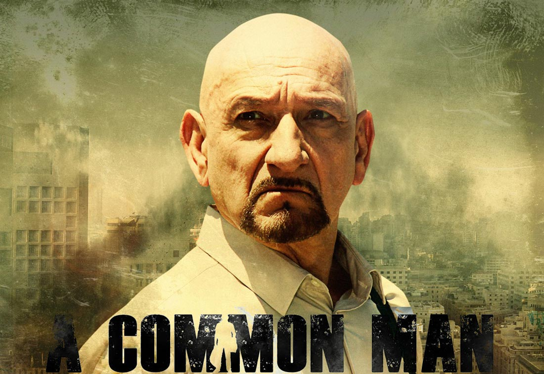 A COMMON MAN Trailer and Two Posters A Common Man Poster