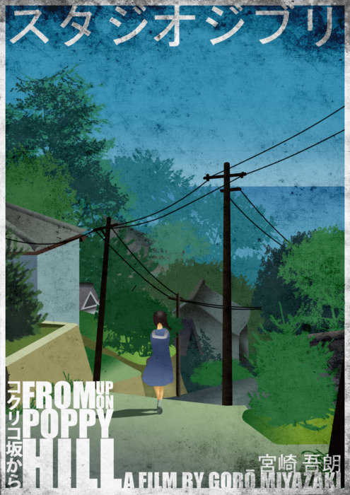 From Up on Poppy Hill Poster 4