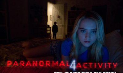 Paranormal Activity 4 Photo