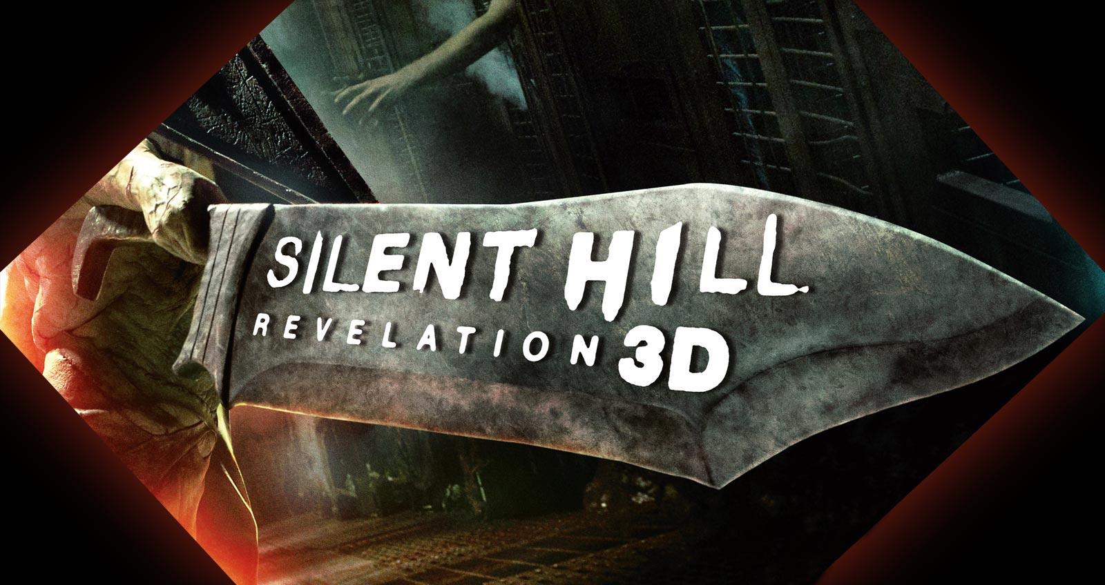 silent hill2 2012