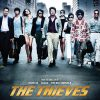 The Thieves - Poster