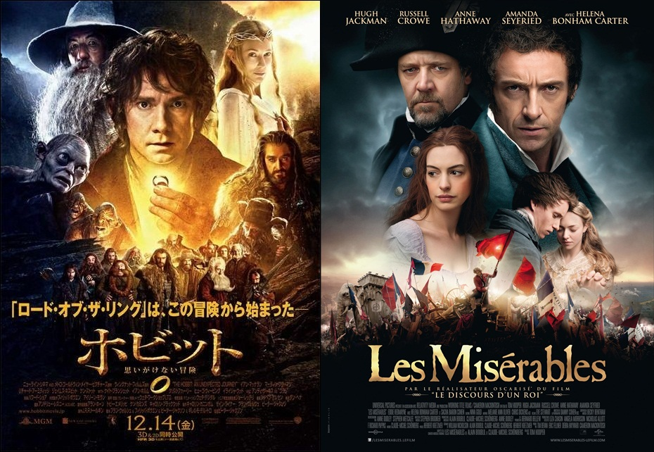 God Les miserables movie