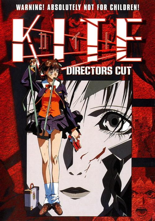 Kite - Anime Poster