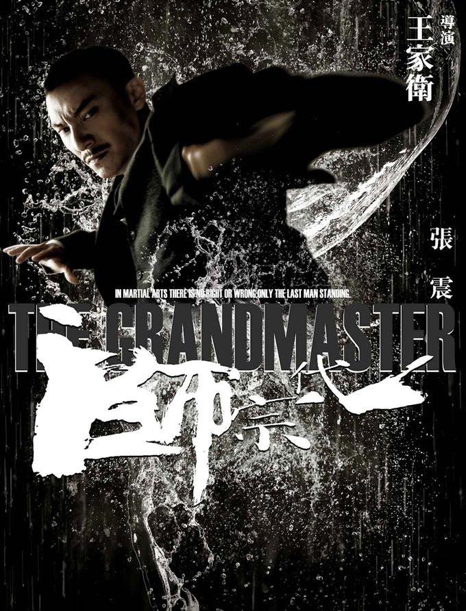 The grandmaster character posters filmofilia the grandmaster 2 poster voltagebd Gallery