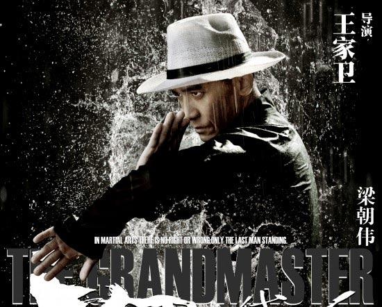 http://www.filmofilia.com/wp-content/uploads/2012/12/the-grandmaster1.jpg