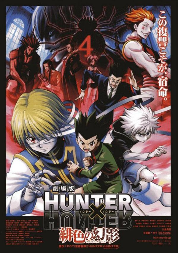 Hunter x hunter 2018 chimera ant king