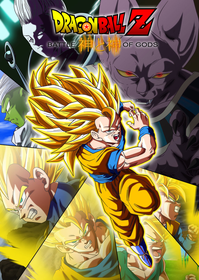 dragon ball z battle of gods battle footage aired in hd