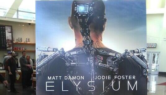 Elysium - Event Poster