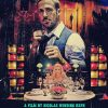 ONLY GOD FORGIVES Fan Poster