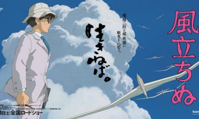 The Wind is Rising New Poster