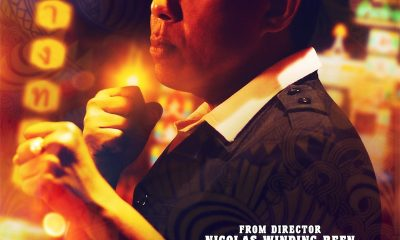 ONLY GOD FORGIVES Vithaya Pansringarm Poster