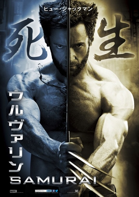 Wolverine-Japanese Poster