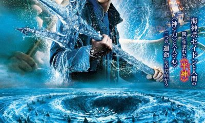 PERCY JACKSON: SEA OF MONSTERS International Poster 02