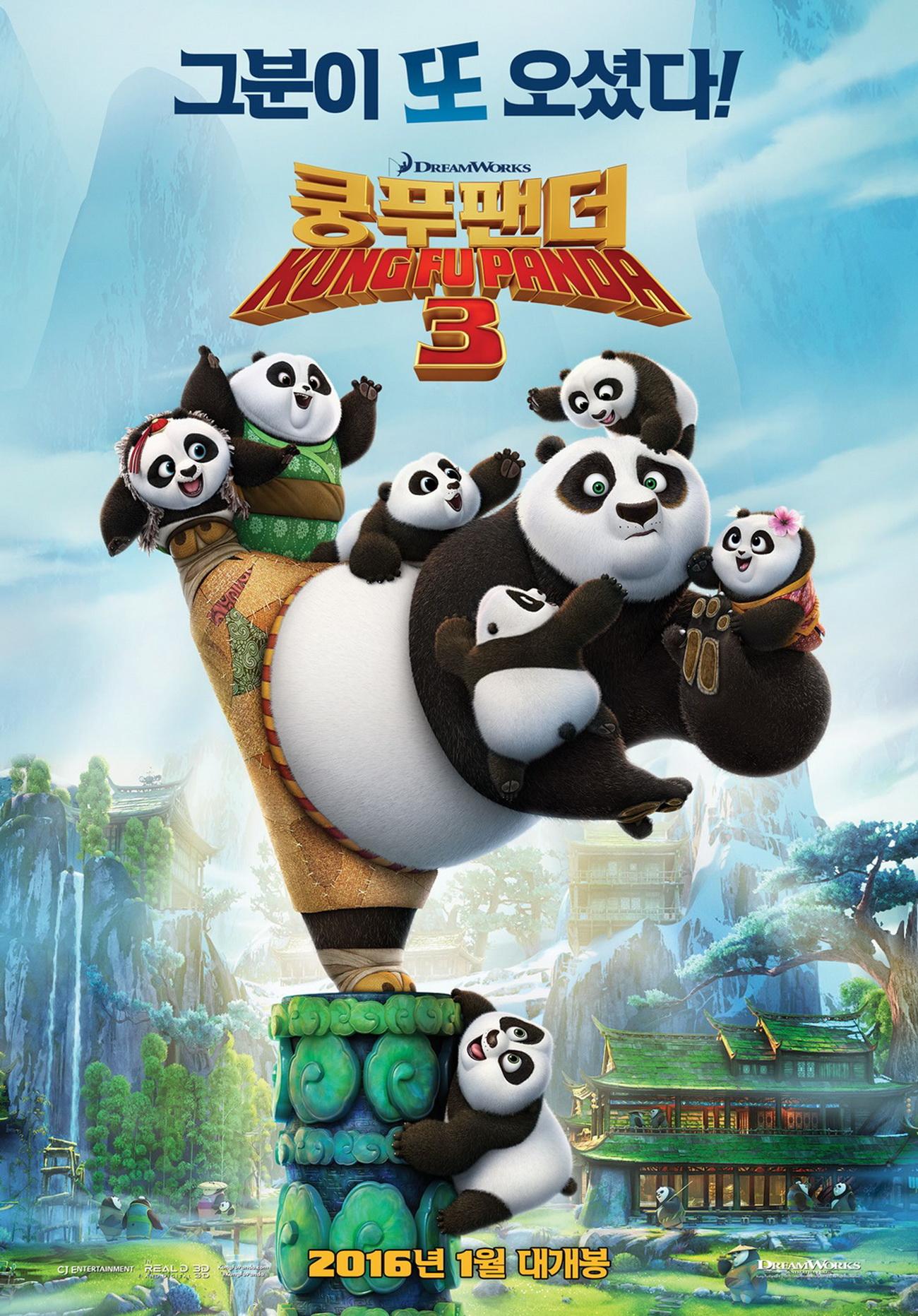 Tigresa human Kung fu panda | cartoons | Pinterest | Kung